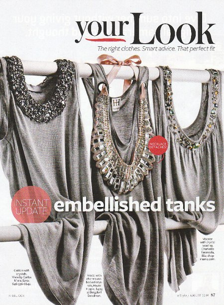 Tanks can come embellished with fabric, metal, beads, etc.  Photo Credit: In Style
